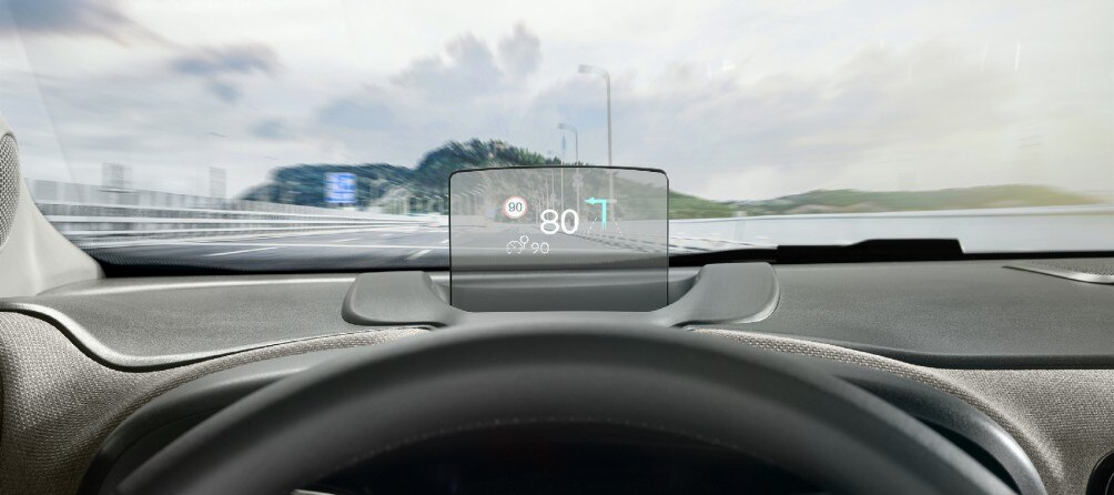ЦВЕТЕН ЕКРАН НА НИВОТО НА ПОГЛЕДА (HEAD-UP DISPLAY)