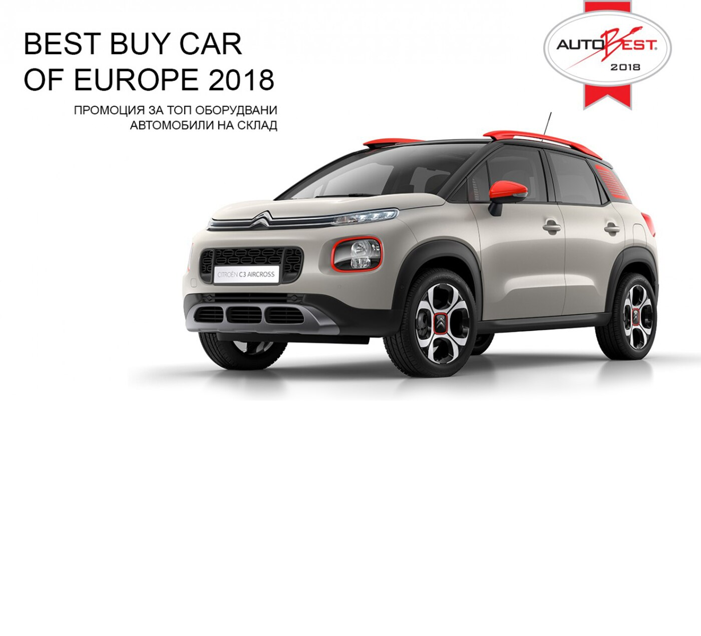 Citroen C3 Aircross 1 2 Puretech 130 Flair 5dr Hatchback